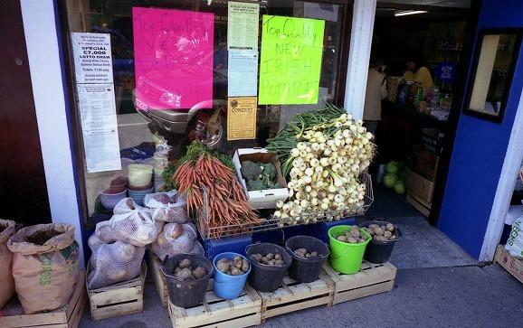 ミルタウンマルベイでの野菜販売所
